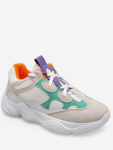 اللون كتلة شبكة المرقعة أحذية رياضية - أخضر الاتحاد الأوروبي 37