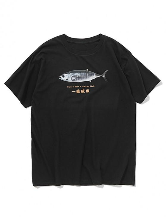 affordable Salted Fish Letters Print Casual T-shirt - BLACK S