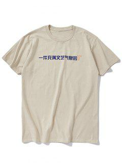 9f86383121e Sweatshirts & Hoodies   Black, White, Yellow & Hooded Sweatshirt Online    ZAFUL