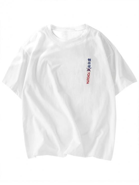 Letras de bordado imprimir camiseta casual - Blanco XL