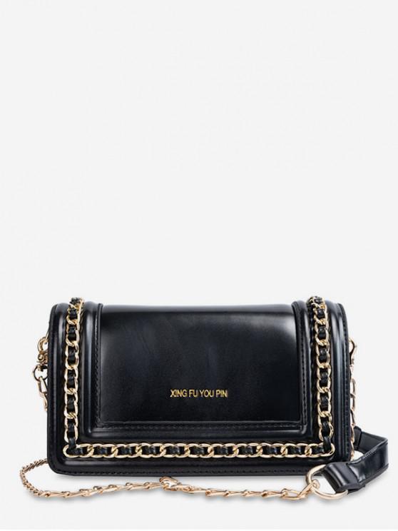 ladies Square Simple Chain Decorated Shoulder Bag - BLACK