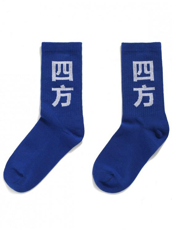 outfit Graphic Knitted Crew Socks - BLUE ONE SIZE
