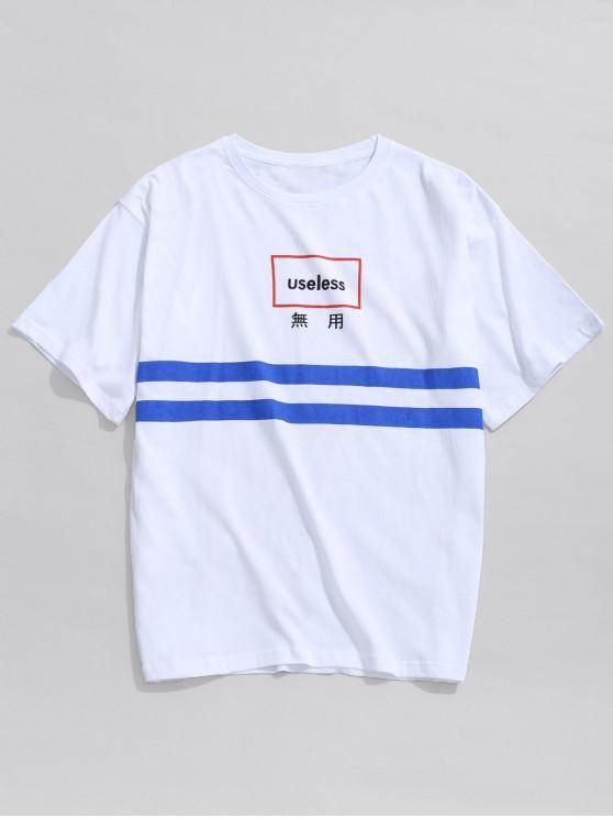 fashion Letters Striped Print Short Sleeves T-shirt - WHITE XL