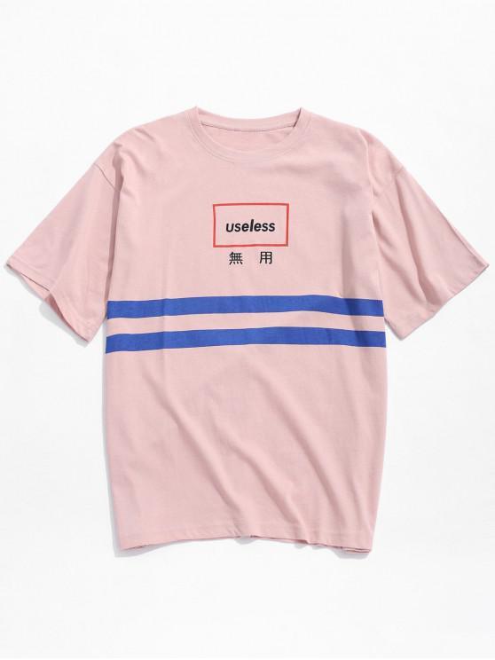 T-shirt Lettre Rayé Imprimée à Manches Courtes - Rose L