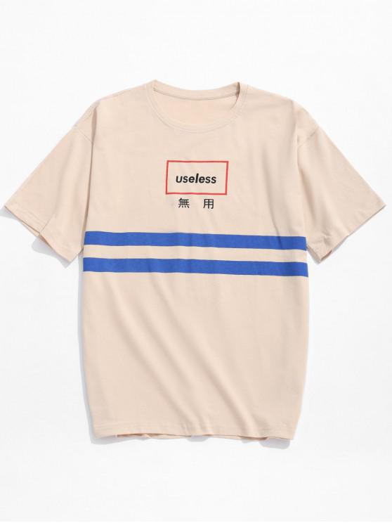 women Letters Striped Print Short Sleeves T-shirt - APRICOT M