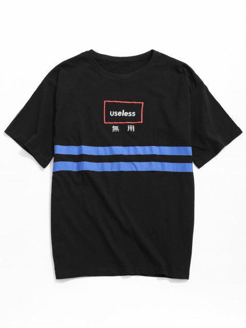 Camiseta de manga corta con estampado de rayas de Letters - Negro M Mobile