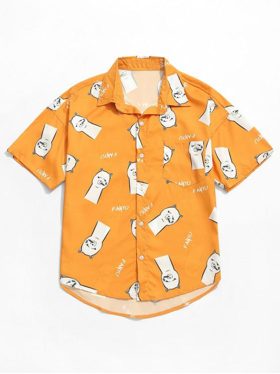 Lustiges Emoji Letters Print Kurzarm-Shirt - Biene Gelb XL