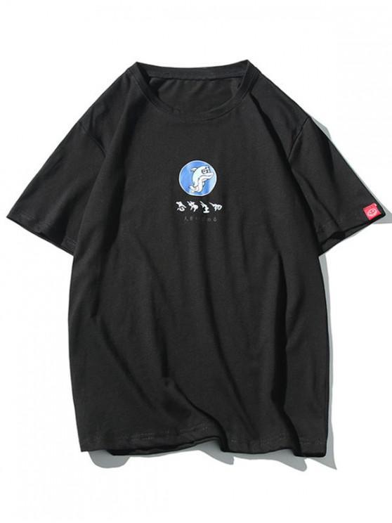 T-shirt à manches courtes avec imprimé animal et lettres - Noir 3XL