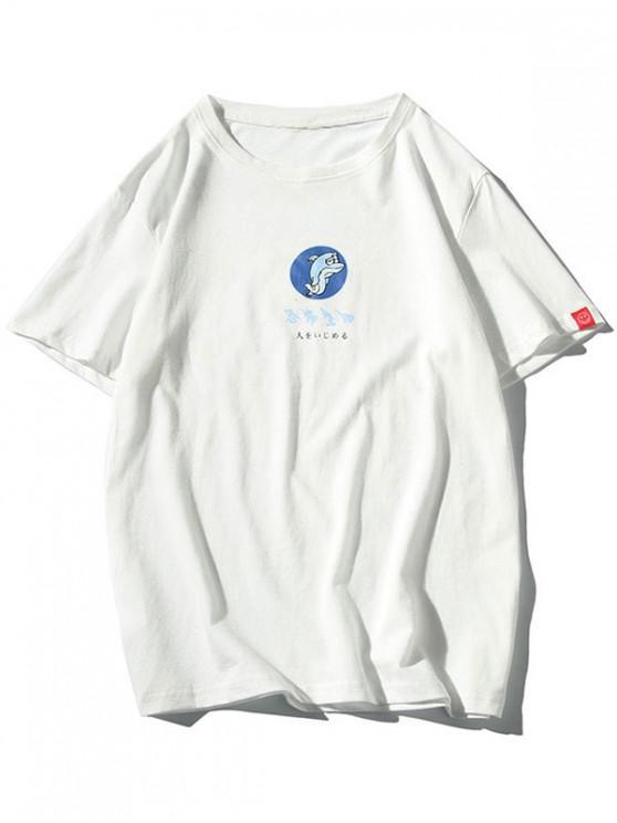 T-shirt à manches courtes avec imprimé animal et lettres - Blanc XL