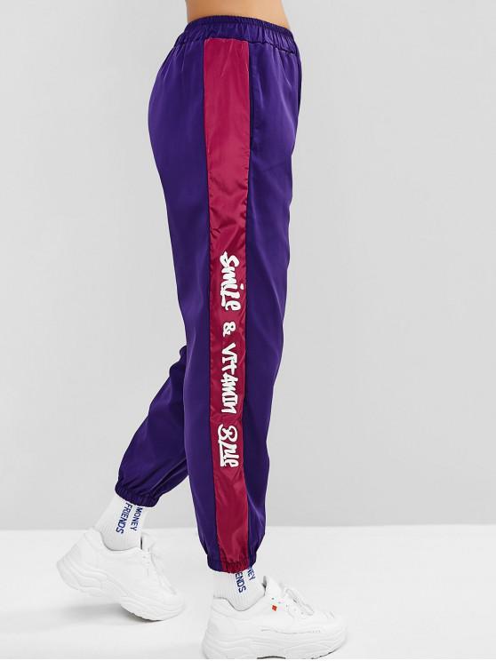 Calças de basculador de ginásio gráfico com cordão - Violeta M