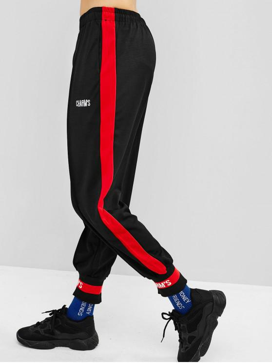 trendy Contrast Drawstring Jogger Gym Pants - BLACK L