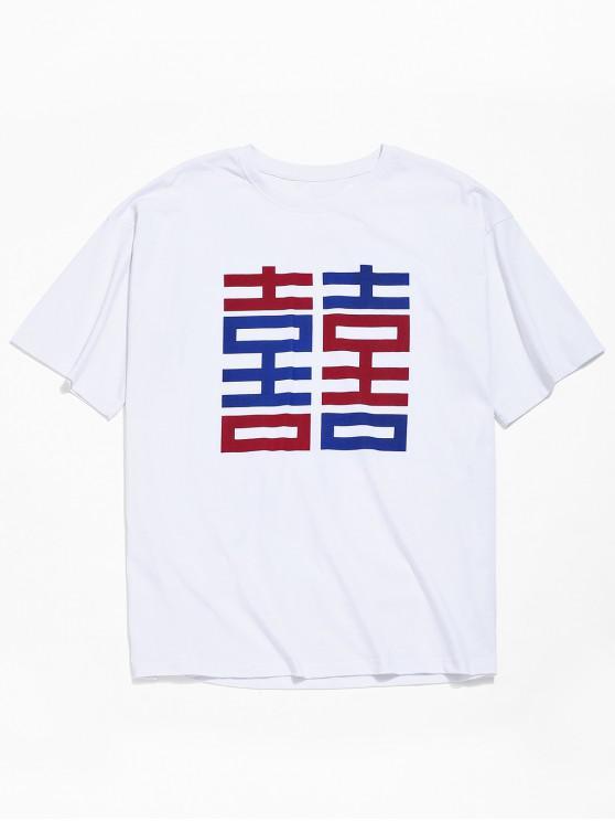 Las letras chinas imprimieron la camiseta ocasional del hombro del descenso - Blanco L