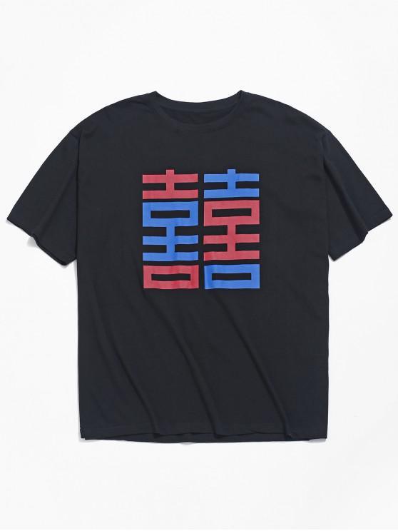 Las letras chinas imprimieron la camiseta ocasional del hombro del descenso - Negro L