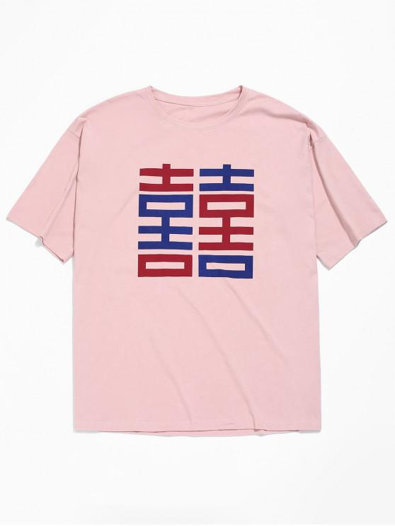 sale Chinese Letters Printed Drop Shoulder Casual T-shirt - PINK 3XL