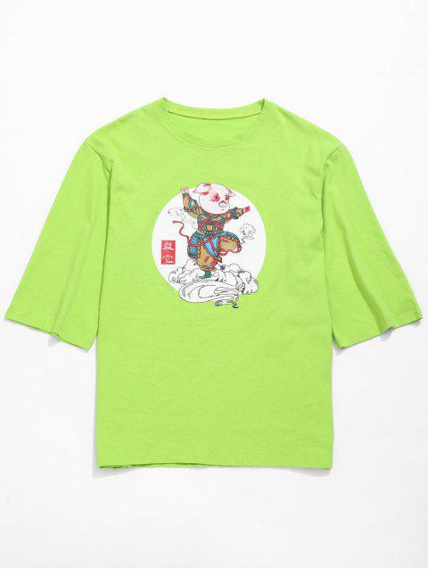 Camiseta holgada con gráfico de algodón de algodón - Verde Césped  2XL Mobile