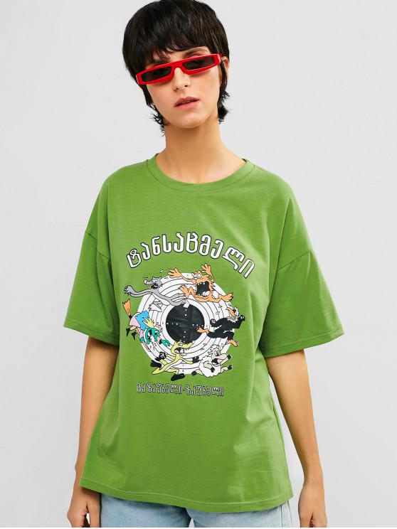 best Drop Shoulder Animal Graphic Tunic Tee - GREEN PEAS XL