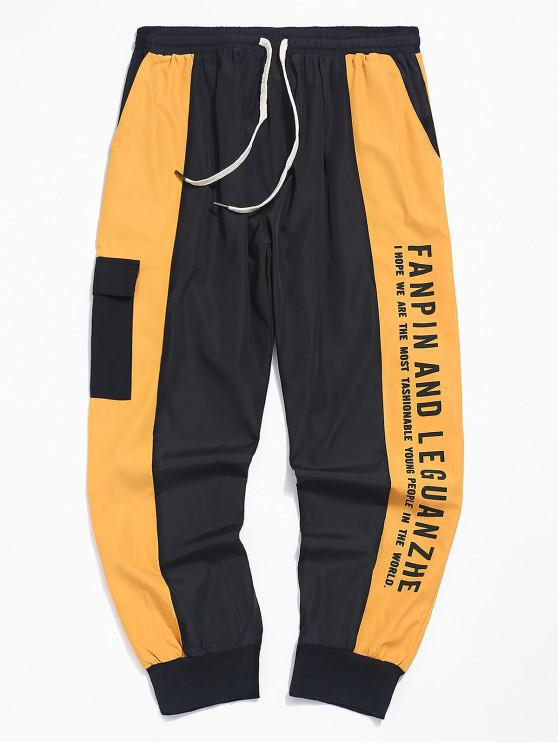 fashion Color Block Letters Print Panel Jogger Pants - BLACK XL