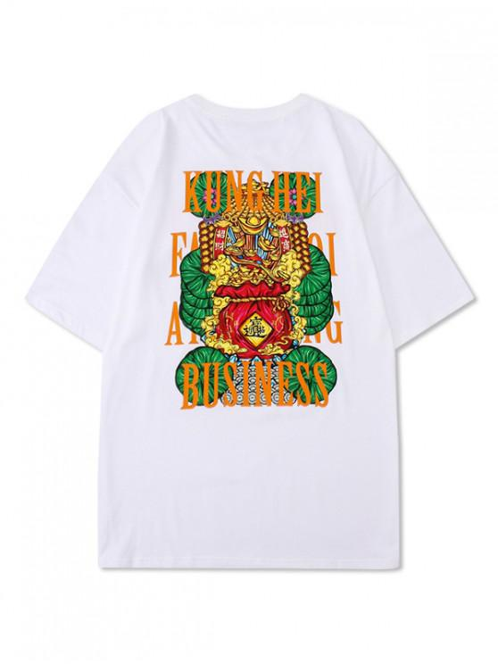 affordable Chinese Lucky Fortune Graphic Print Casual T-shirt - WHITE XL