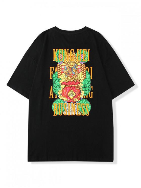 women's Chinese Lucky Fortune Graphic Print Casual T-shirt - BLACK XL