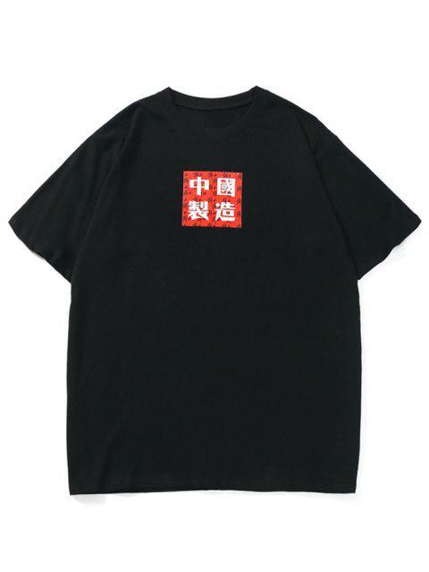 T-shirt à manches courtes avec lettres de voiture - Noir XL Mobile