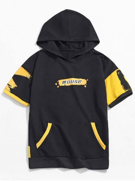 Pintado Salpicadura Estampado Canguro bolsillo bolsillo camiseta - Negro XL