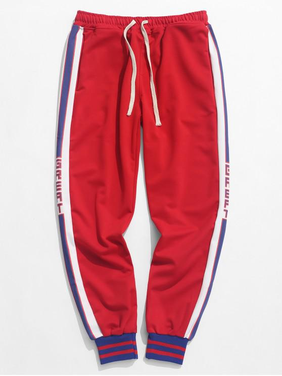 Pantalón jogger de paneles con estampado de rayas - Rojo M