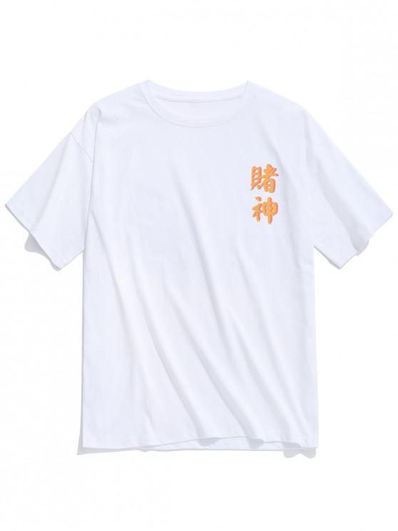 Camiseta casual con estampado de caracteres abstractos de letras - Blanco L