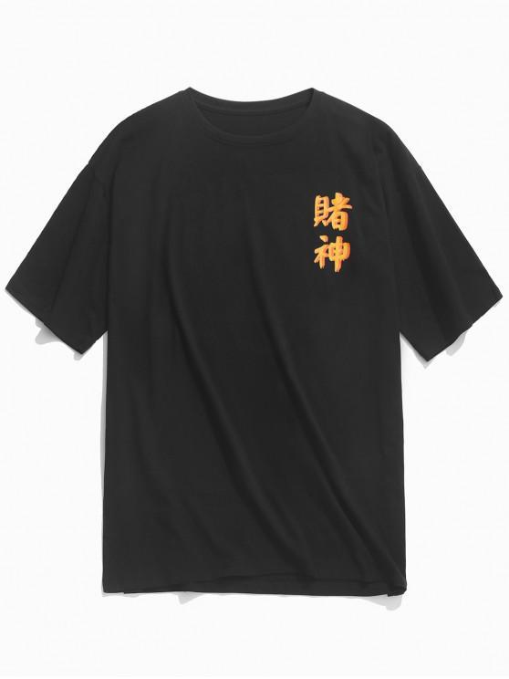 Camiseta casual con estampado de caracteres abstractos de letras - Negro 3XL