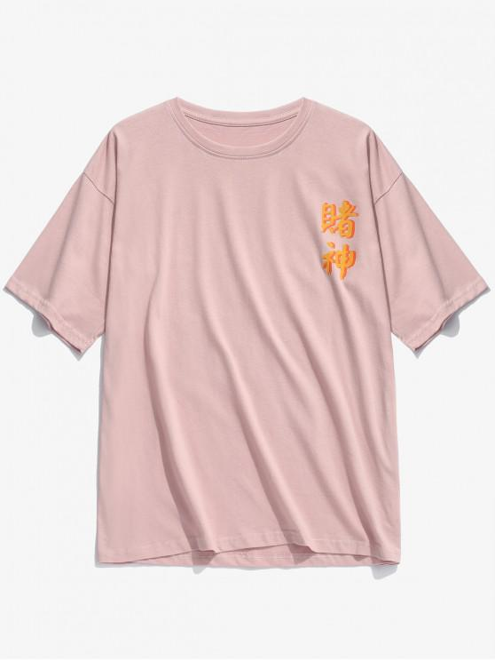 shop Letters Abstract Character Print Casual T-shirt - ORANGE PINK L