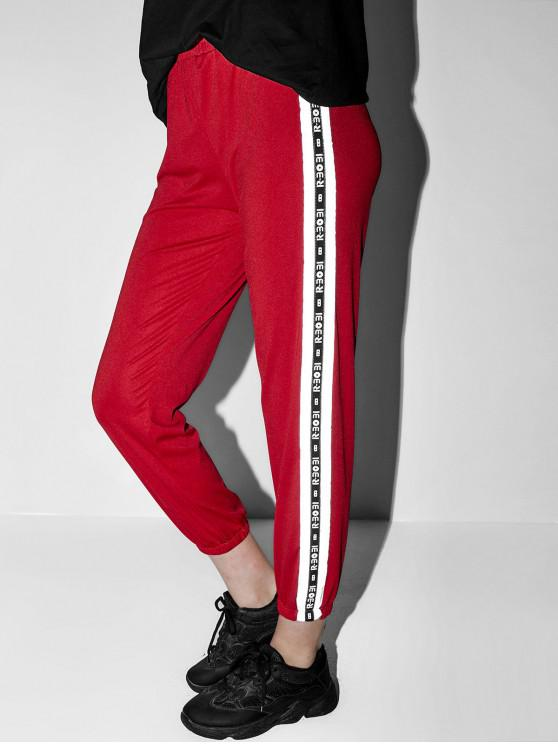 lady Reflective Trims Sweat Jogger Pants - CHESTNUT RED XL