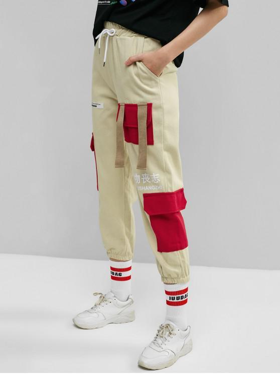 trendy Color Block Drawstring Cargo Jogger Pants - LIGHT KHAKI L
