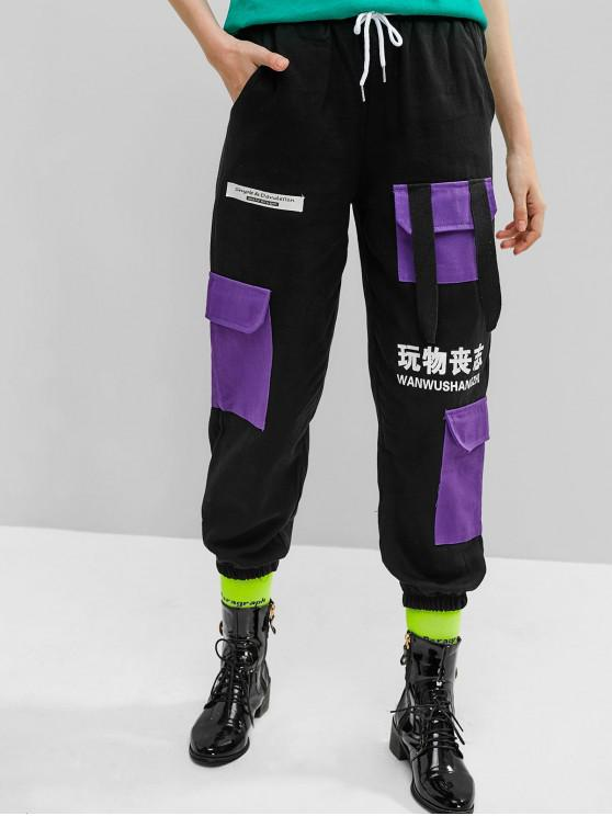unique Color Block Drawstring Cargo Jogger Pants - BLACK XL