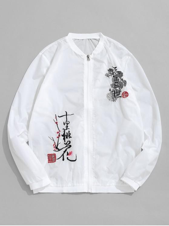 women Embroidery Flowers Chinese Letters Anti Sun Jacket - WHITE M