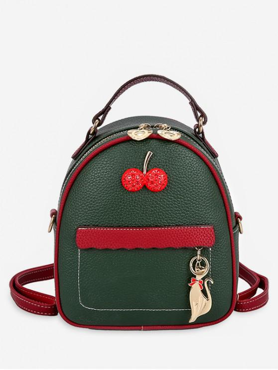ladies Contrast Color Cat Charm Mini Backpack - DARK FOREST GREEN