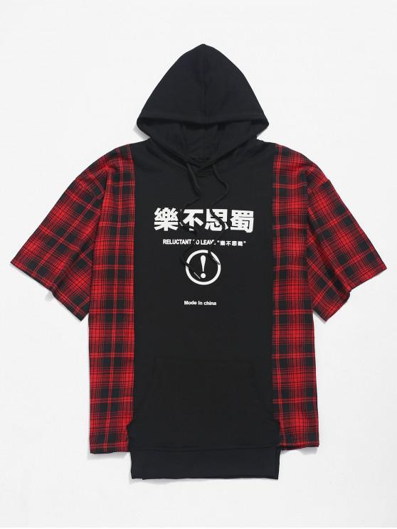 fashion Plaid Splicing Asymmetric Hooded T-shirt - RED WINE L