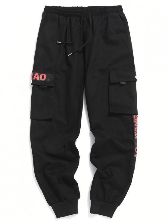 latest Letter Print Multi-pocket Casual Jogger Pants - BLACK M