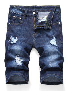 Zipper Fly Design Ripped Denim Shorts - Denim Dark Blue 34