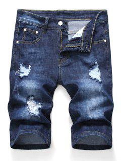 Zipper Fly Design Ripped Denim Shorts - Denim Dark Blue 38