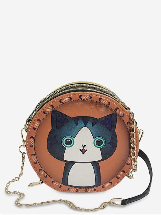 ladies Animal Print Round Shoulder Bag - SUNRISE ORANGE