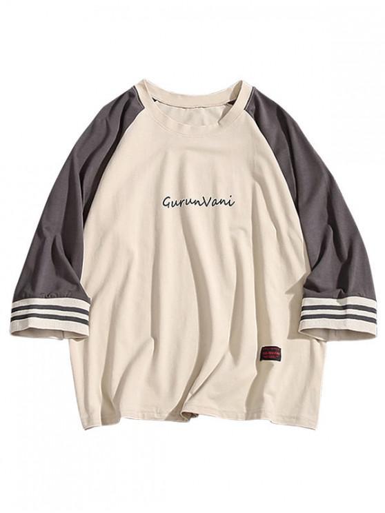 Buchstabedruck- Raglanärmel- Farbblock- T-Shirt - Dunkelgrau L