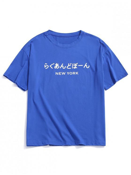 Camiseta con estampado de letras japonesas, hombro caído - Azul 2XL