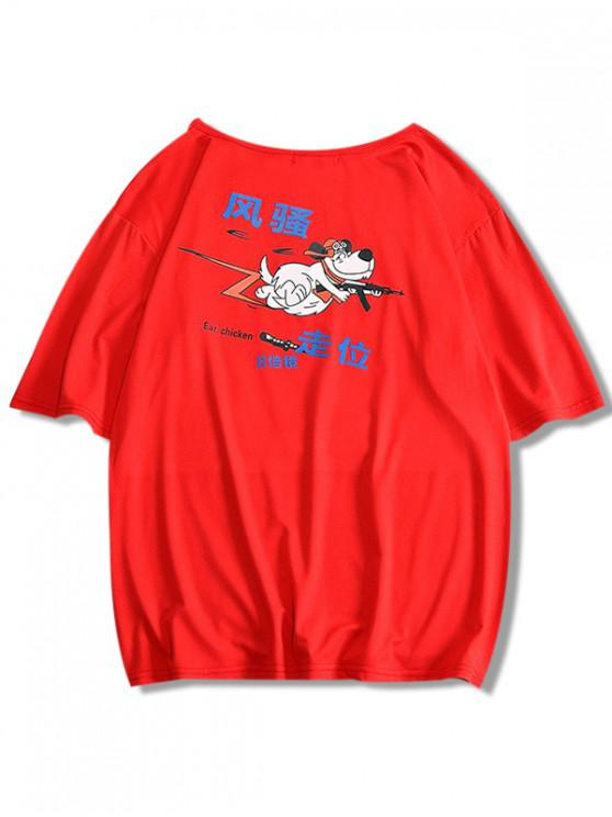 women's Animal Play Game letter Print Drop Shoulder T-shirt - RED S