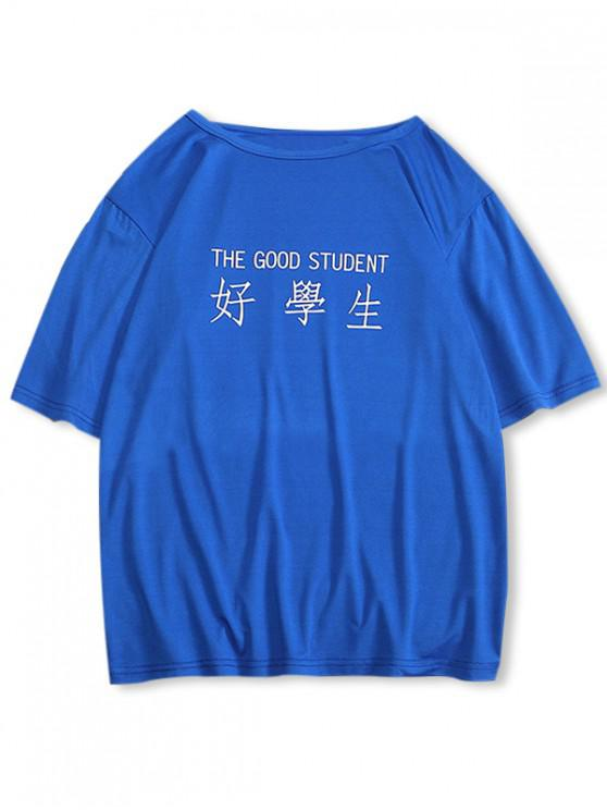 latest Letter Design Casual Drop Shoulder Tee - COBALT BLUE S