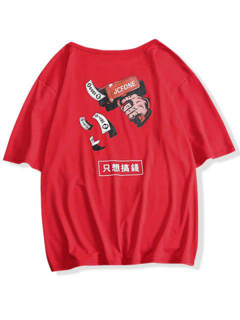 Diseño de carta de diseño de camiseta informal - Rojo S Mobile