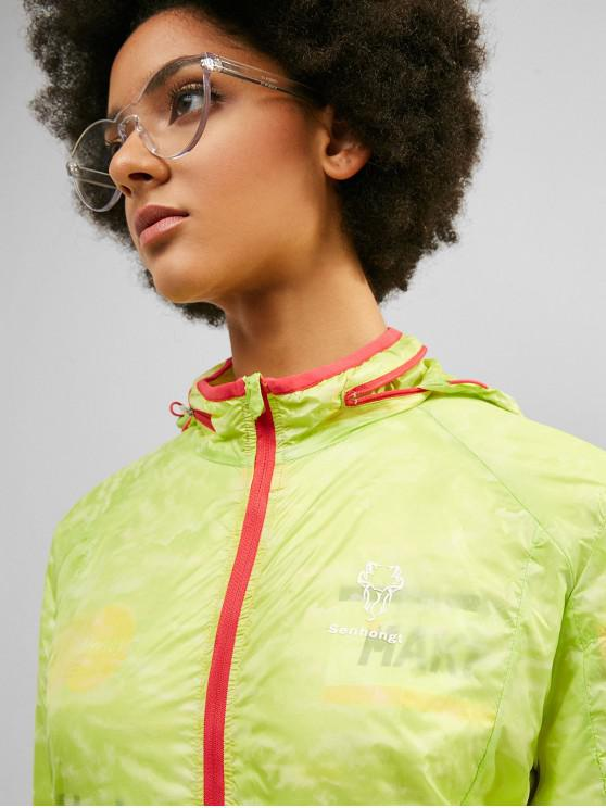 new Hidded Hood Reflective Design Graphic Jacket - TEA GREEN L