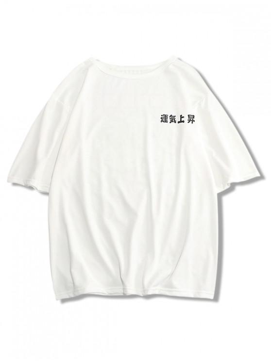 online Letter Pattern Print Hip-hop T-shirt - MILK WHITE S