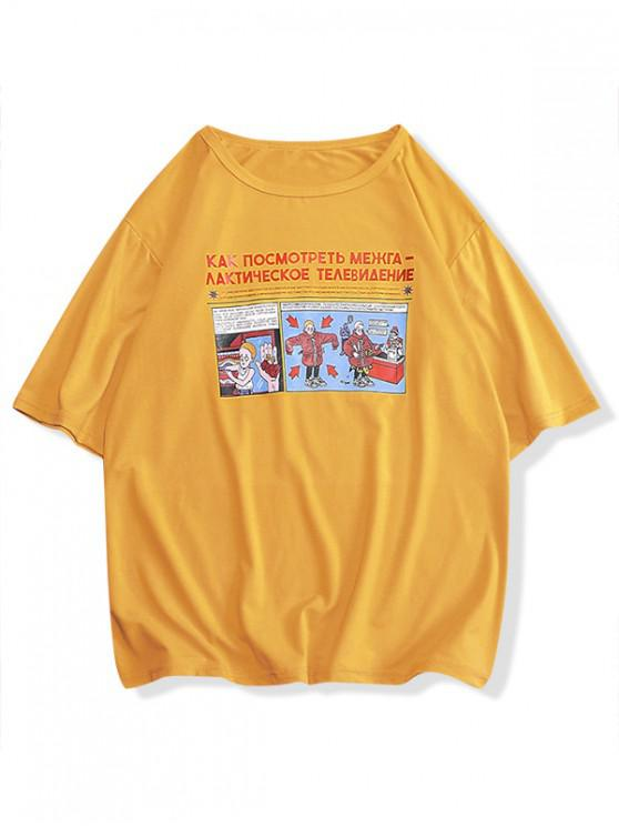 Brief Cartoon bedrucktes lässiges T-Shirt - Gelb XS