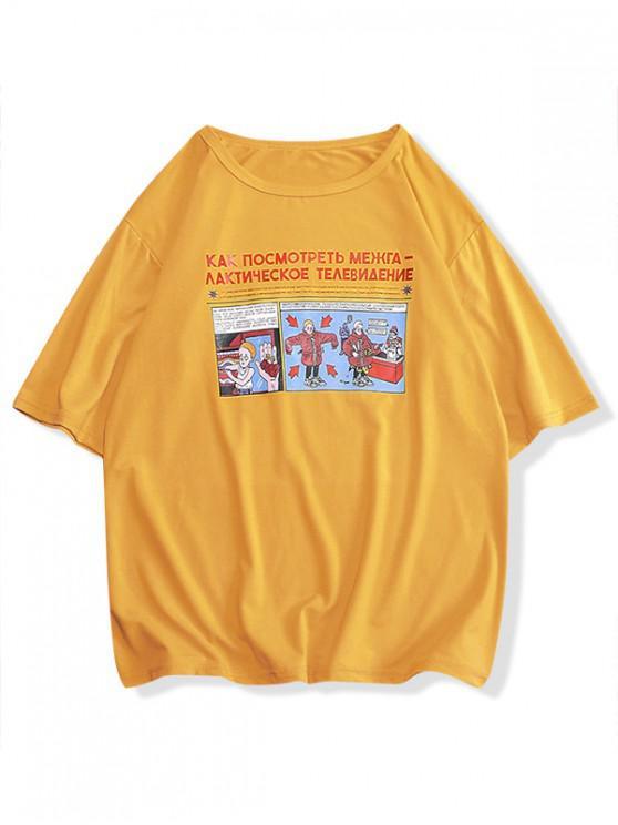 Lettre T-shirt Casual Imprimé Lettre - Jaune S