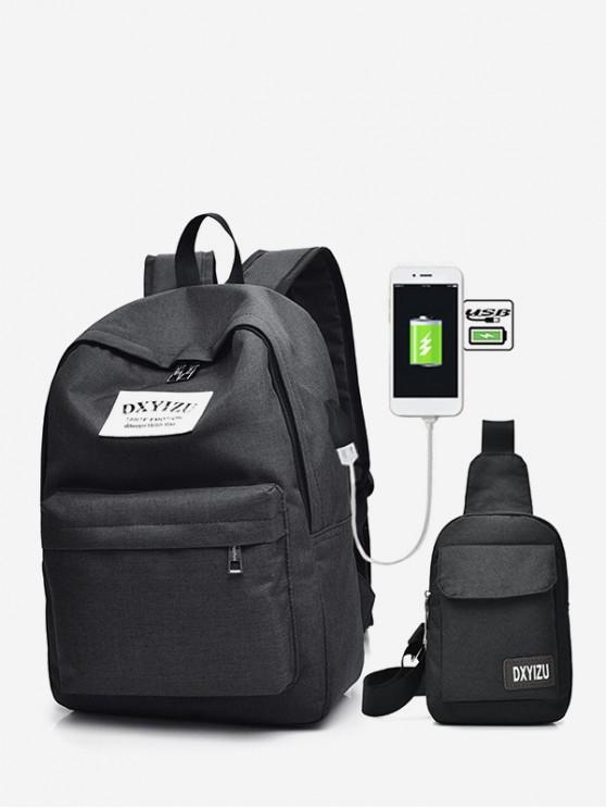 best Charging Canvas Crossbody Bag Backpack Set - BLACK