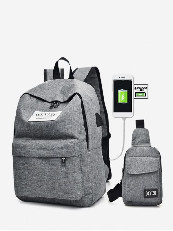 trendy Charging Canvas Crossbody Bag Backpack Set - BATTLESHIP GRAY